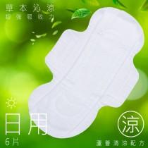 【彩虹雨點】 草本沁涼 (日用 24.5cm) 6片/包